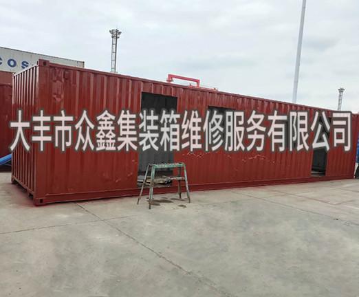 海运集装箱维修