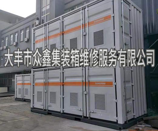 海运集装箱改造