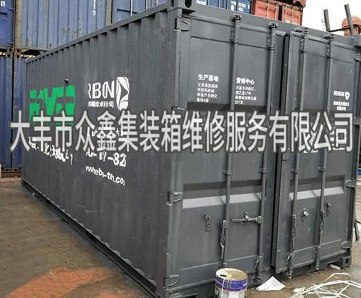 海运集装箱公司